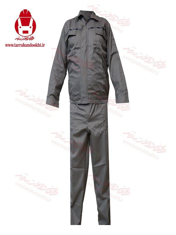 لباس کار اورجینال