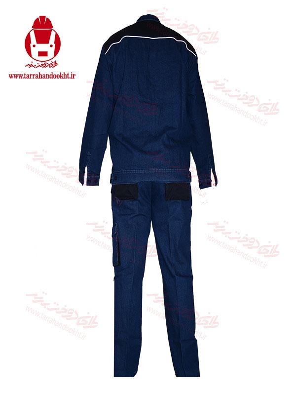 لباس صنعتی حرفه ی